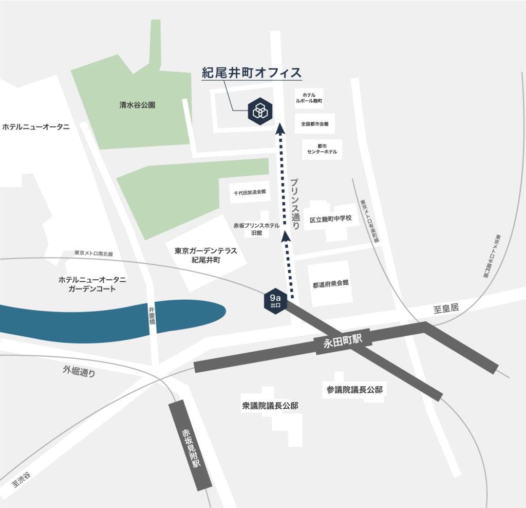 千代田区紀尾井町3-31地図